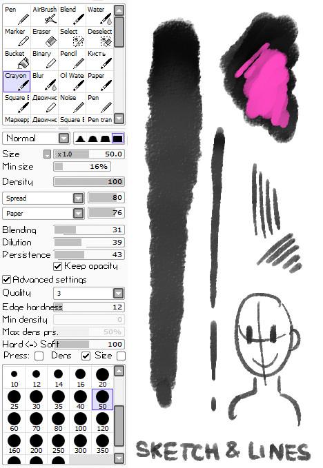 sai brush setttings, sai brushes, sai brush download